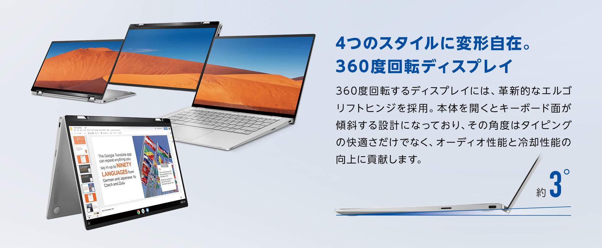 Chromebook C434TA