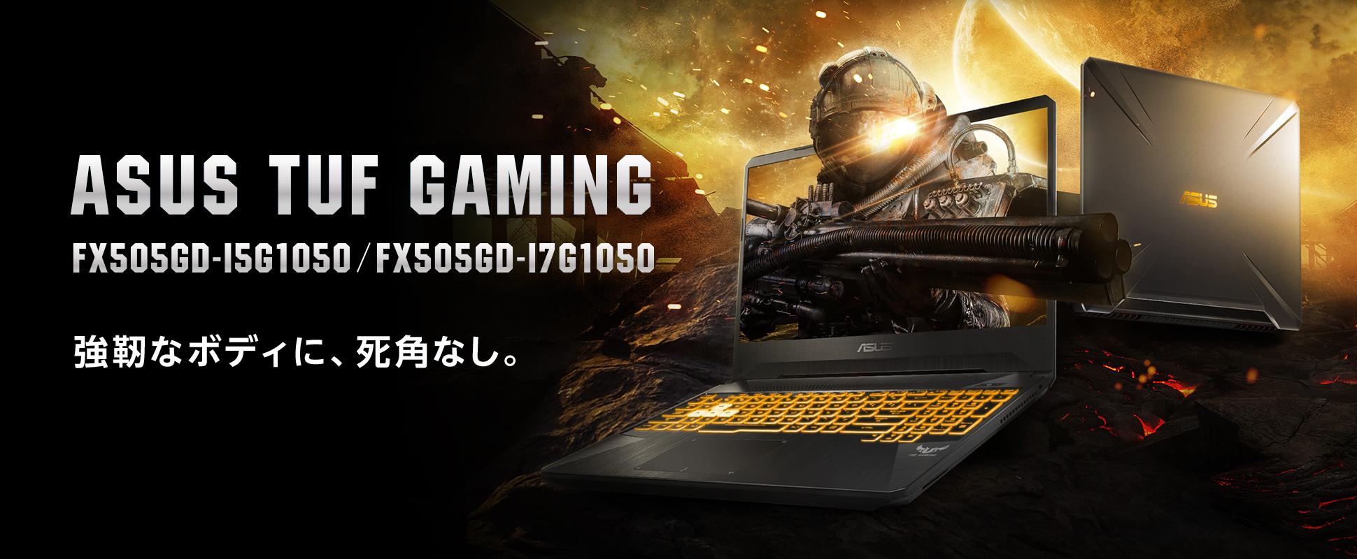 FX505GD