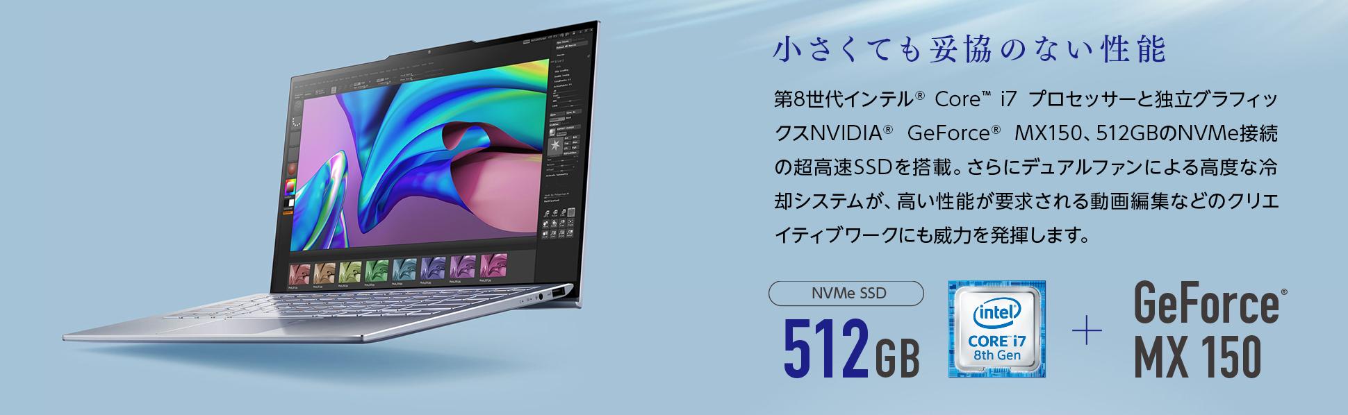 UX392FN