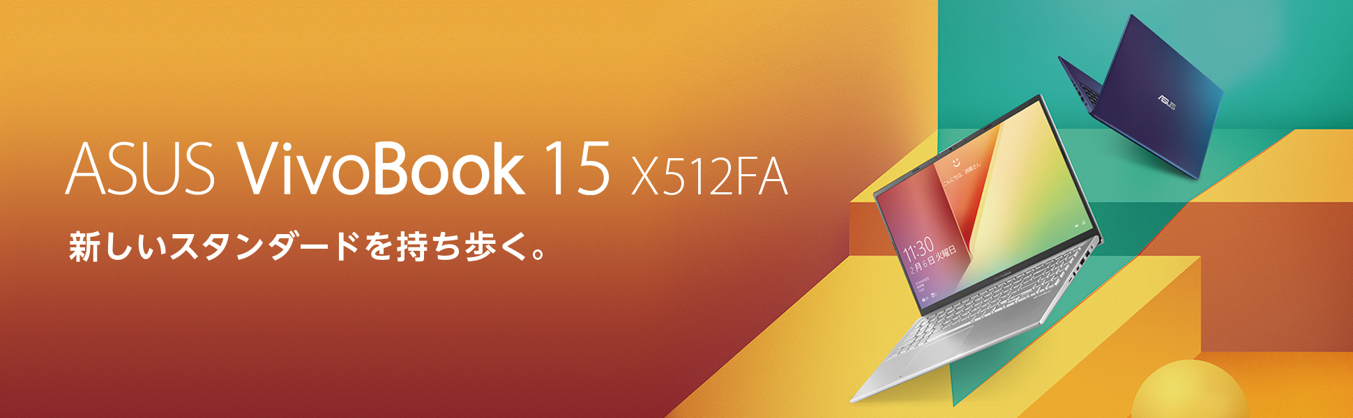 X512FA