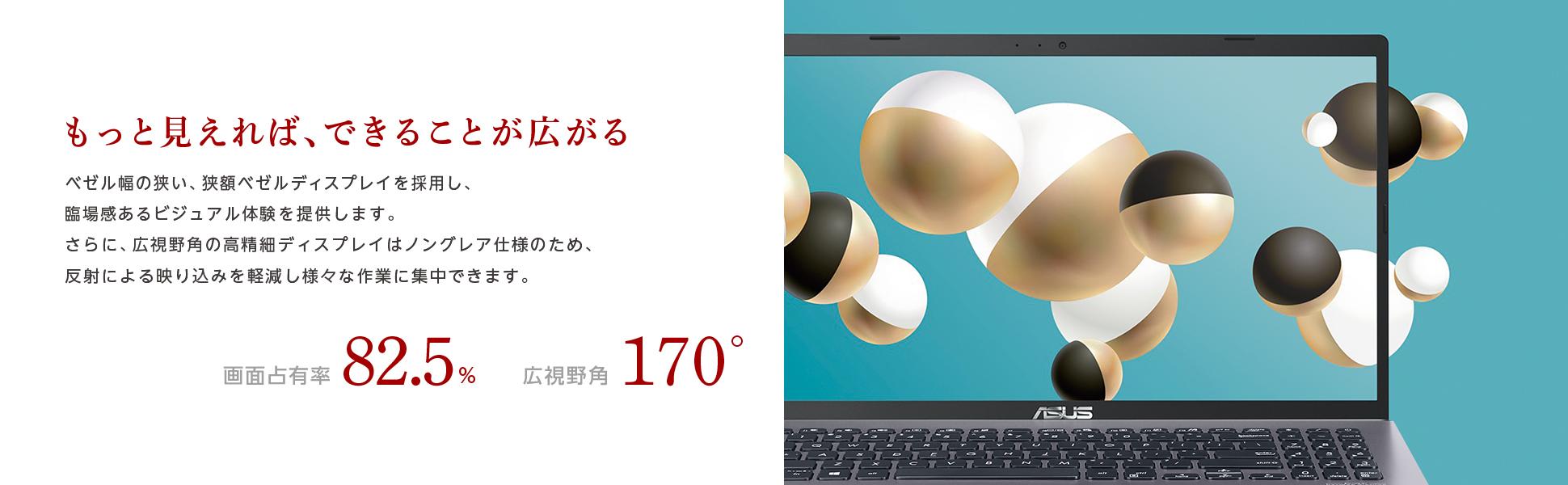 X545FA_2
