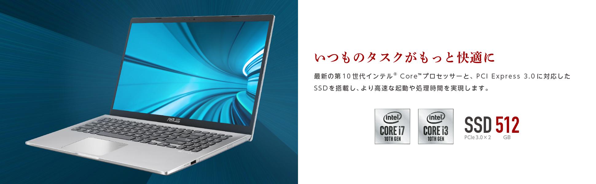 X545FA_3
