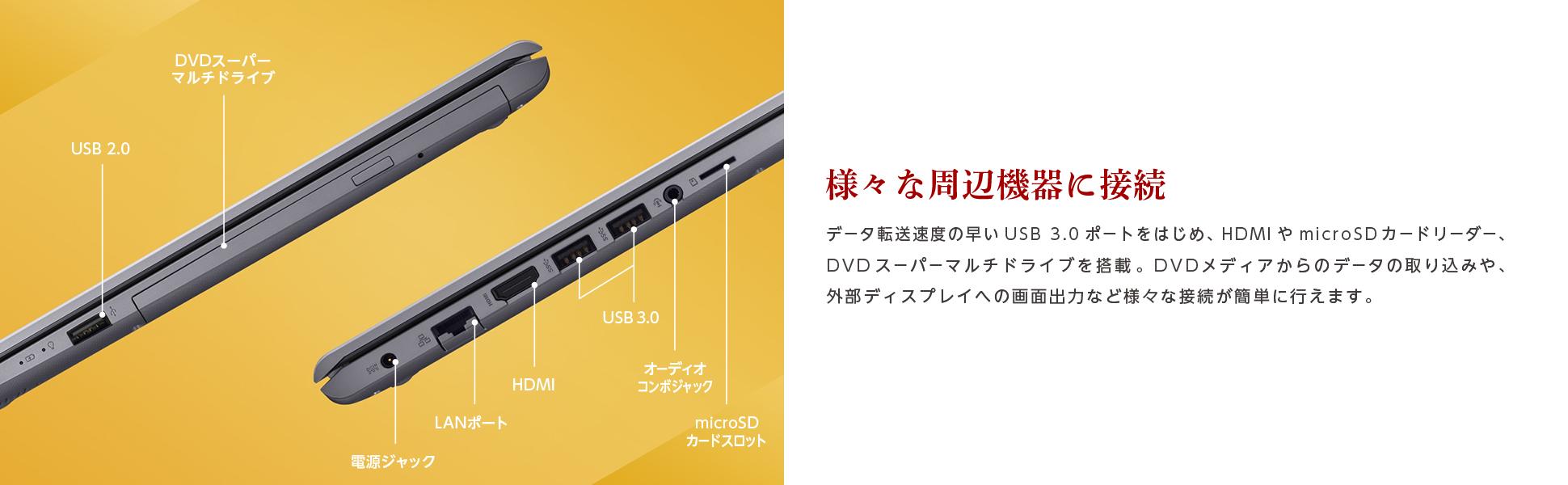 X545FA_5