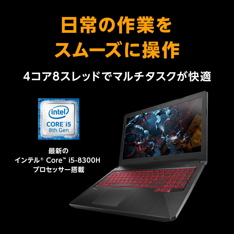 FX504GE-I5H1S1