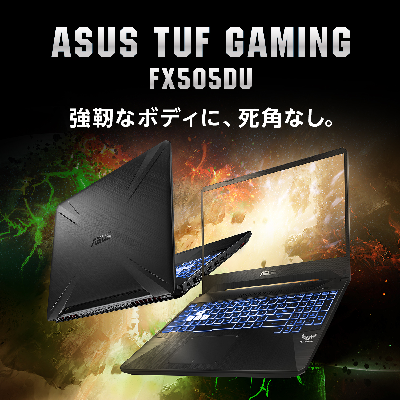 ASUS TUF Gaming FX505DU (FX505DU-A7G1660T)