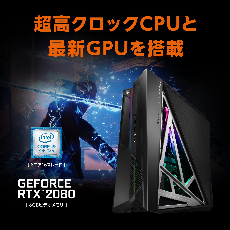 G21CX