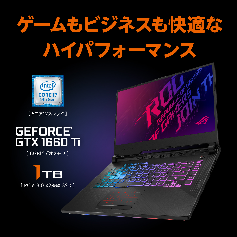 G531GU-I7G1660T