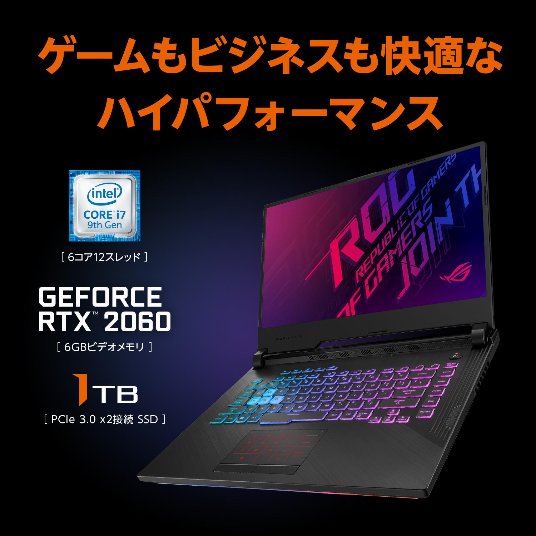 G531GV-I7R2060