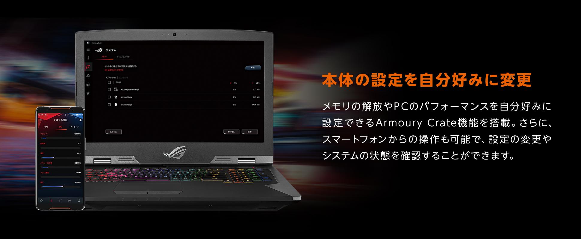 G703GX