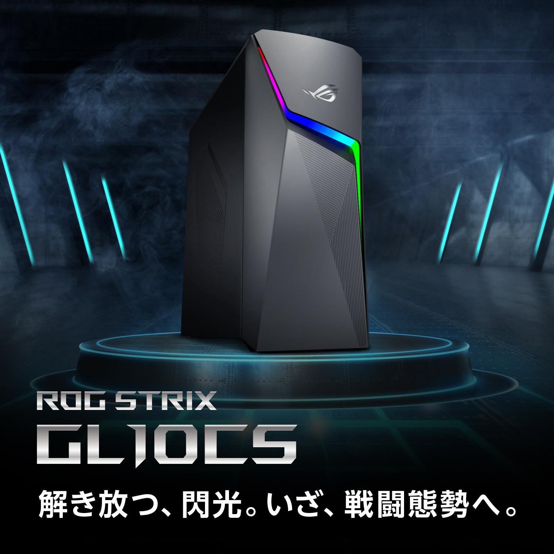 GL10CS-I59G1050