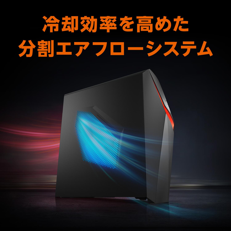 GL10CS-I79G1050