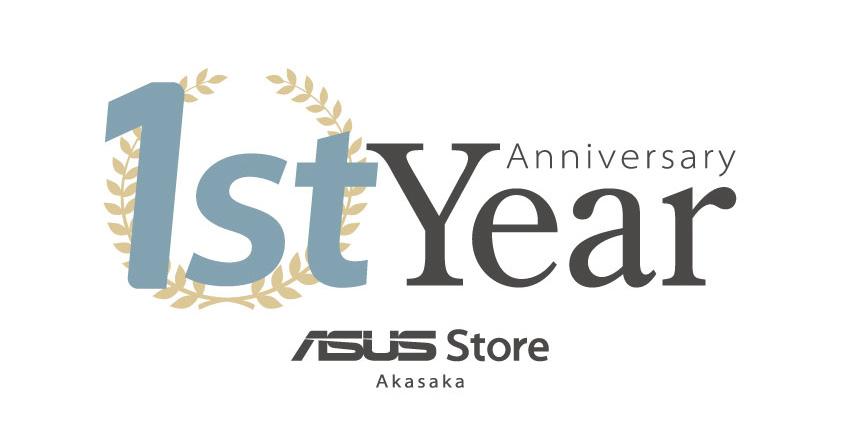 ASUS Store Akasaka 1周年キャンペーン