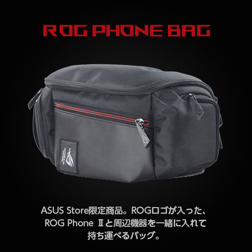 Gamevice® for ROG Phone